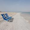 תיירות מרפא בישראל – מה דעתך?